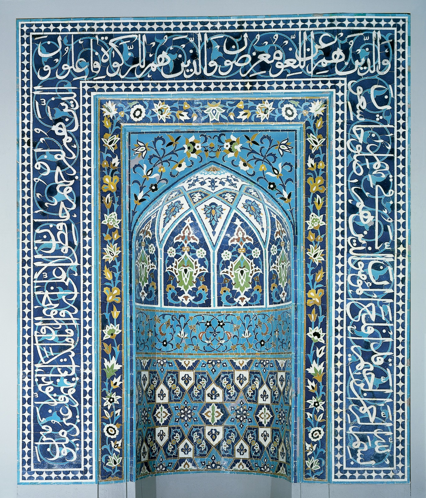 Islamic Mosaic Designs and Art